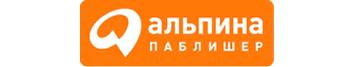Издательство «Альпина Паблишер»