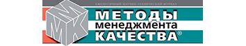 Журнал «Методы менеджмента качества»